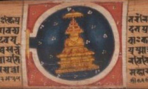 बौद्ध विश्वविद्यालयलाई अन्तर्राष्ट्रियस्तरकै बौद्ध अध्ययन केन्द्र बनाउनुपर्ने